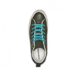 Ботинки Converse All Star Кожаные Тёмно-Зелёные Высокие Женские Конверсы 162478C (Utility Green)