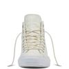 Кеды (Оригинал) Converse Chuck Taylor All Star Craft Leather Высокие Белые (White)
