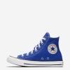 Кеды (Оригинал) Converse Chuck Taylor All Star Высокие Королевский Синий (Hyper Royal)