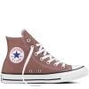 Кеды Converse ® Классика Коричневые Высокие — Мужские Конверсы — 159563C
