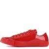 Кеды (Оригинал) Converse Chuck Taylor All Star Patent Ice Низкие Красные (Red)