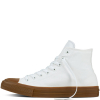 Кеды Converse ® All Star 2 Высокие Белые — Женские Конверсы — 155497C