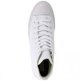Кеды Converse ® All Star 2 Оригинал Белые Высокие — Женские Конверсы — 150148C