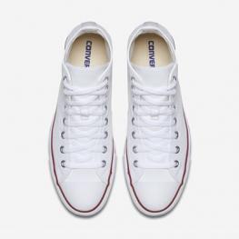 Кеды Converse ® Классические Белые Высокие — Женские Конверсы — M7650C