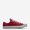 Кеды Converse ® Классические Красные Низкие — Женские Конверсы M9696C